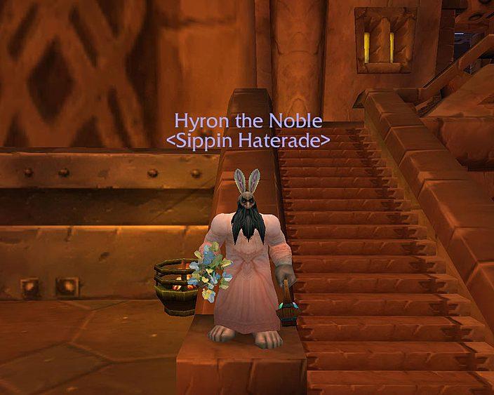 Сад чудес в World of Warcraft